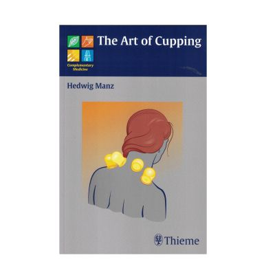 The Art of Cupping