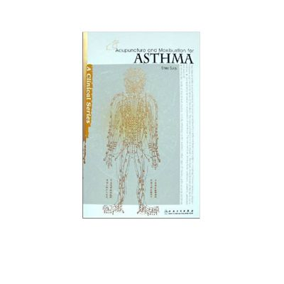 Acupuncture and Moxibistion for Asthma